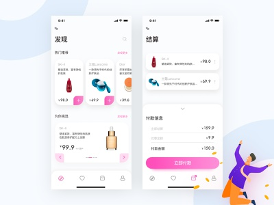 shopping collection finding clear app ui shopping