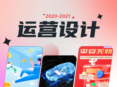 Visual Design Portfolio branding design app illustration c4d ui