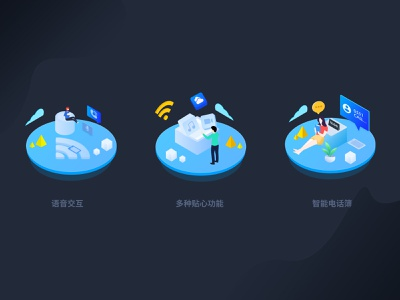 Series 2.5d design ux vector app gradient call character icon 智能电话簿 贴心功能 语音通话 illustrator illustration ui 2.5d