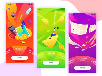 Illustration H5 screens switch huawei computer iphone11 lifestyle card ux shop guide page app ui illustration