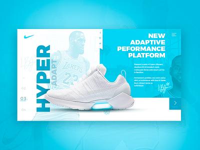 Nike HyperAdapt 2.0 Ft Lebron James concept visual visual design sports performance blue webapp website ux lebronjames lebron basketball hyper shoe shoes ui design nike