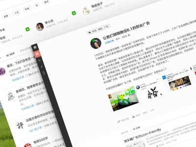Web - New Collections Page for Jianshu