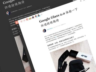 Web-New Reading Page of Jianshu
