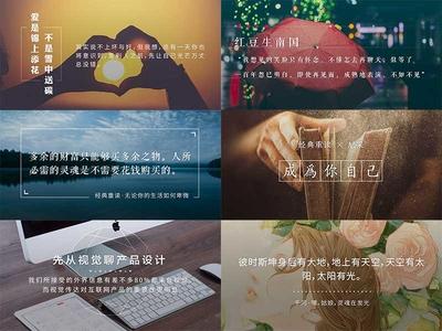 Banner templates for Jianshu APP