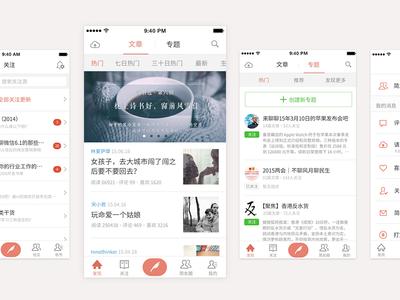 New Ui For Jianshu