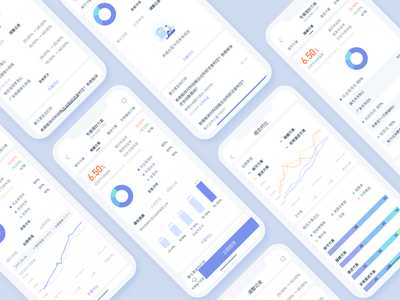 A detailed introduction page of a new financial product finance ui app