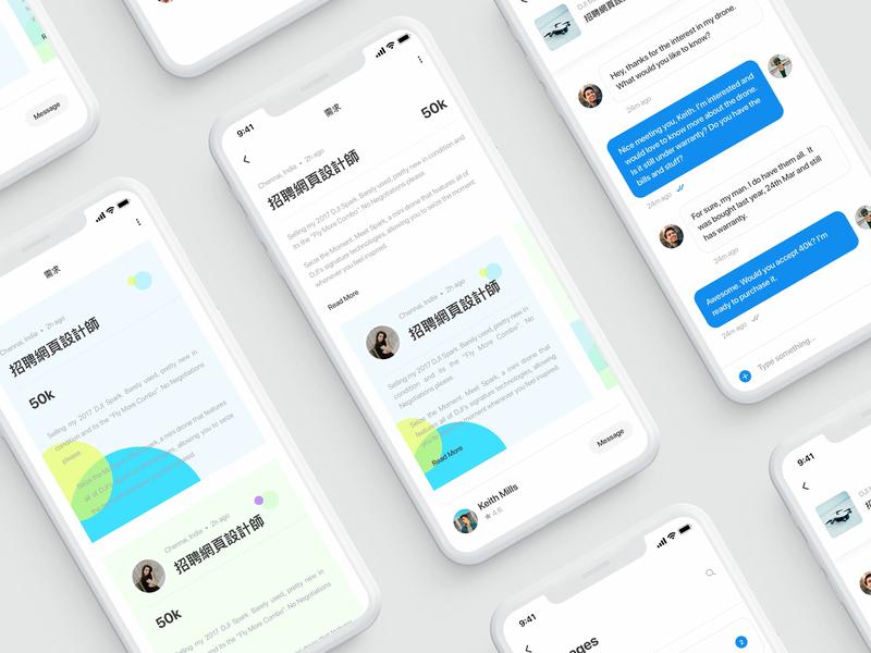 Recruitment design app ui