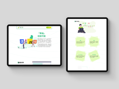 Ipad Pro 2018 Mockup design studio green illustrator webdesign blog