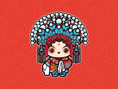Tao beauty