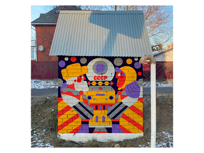 URSS street art mural art urbanart graffiti jhonny núñez ilustración illustration