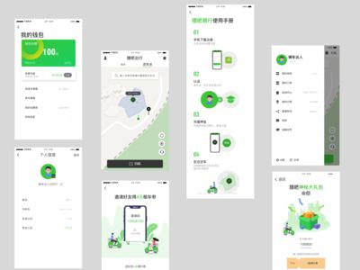 租电单车app