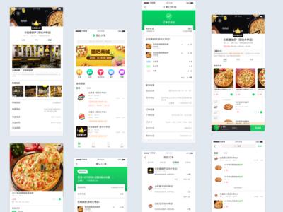 外卖美食,二手淘商城app