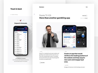 Case study: Stavka TV iOS ios app app bettingapp gambling bookmakers bets betting stavkaios ios stavkatv stavka case study