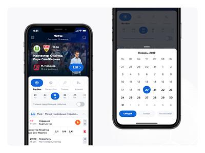 Stavka TV iOS: Match center & calendar forecasts experts tipster tips bets sportsbook calendar match center match