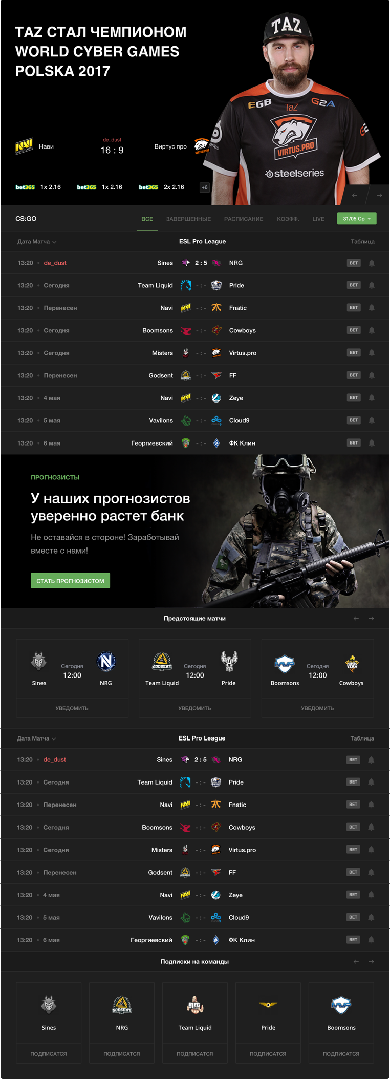 Cyber main page