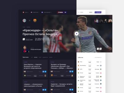 Stavka TV: Main page