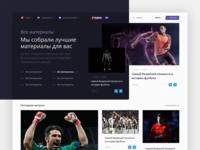 Stavka TV: News page