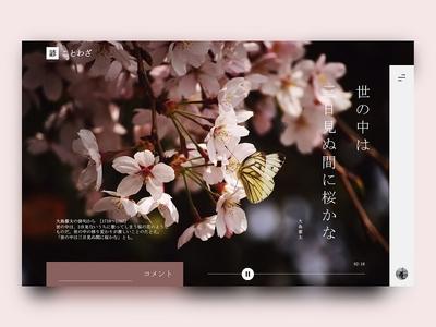 Japanese Poem UI Design