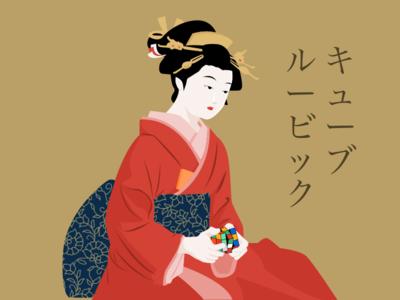 Japanese Rubik