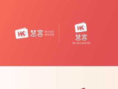 慧客金融App企业VI