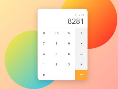 A lightweight calculator calculator lightweight ui design