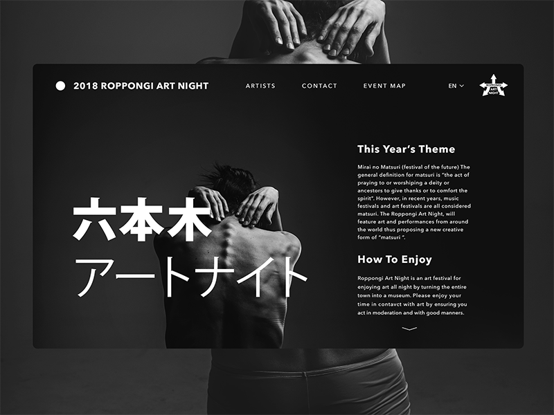 Daily UI Challenge #003 Landing Page event ux ui tokyo japan black art landing page challenge dailyui