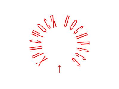 Христосъ воскресе