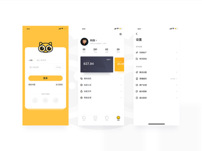 App Interface icons icon design icon personal center settin boot illustration ui design ios mobile app ui