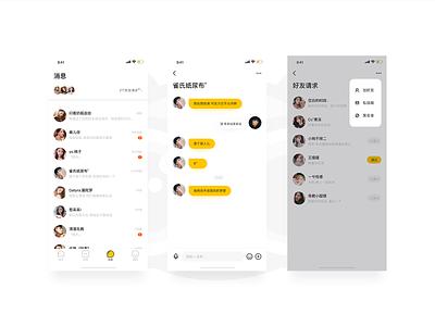 App Interface for Social application social list icons icon design icon ui design ios mobile app ui
