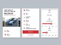 Automark Mobile Screens