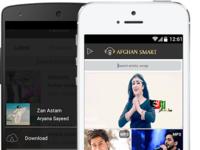 Portfolio App by iQlance - Music App Designs
