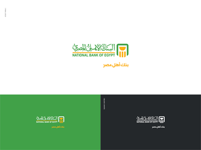 What if NBE Logo become Flat symbol brand identity brand branding logo logo design