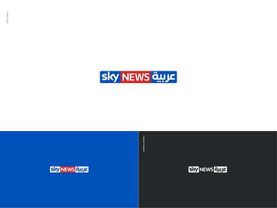 What if Sky News Arabia Logo become Flat