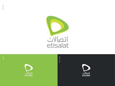 What if Etisalat Logo become Flat symbol brand identity brand branding logo logo design