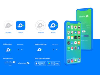 Freelance Station App Icon Design