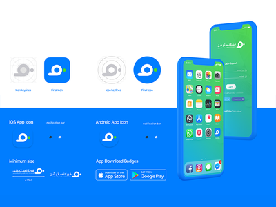 Freelance Station App Icon Design app ui design applicaiton app