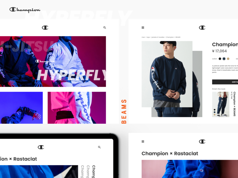 Champion® Website Redesign redesign concept minimal flat branding store shop ecommerce fashion website web ui