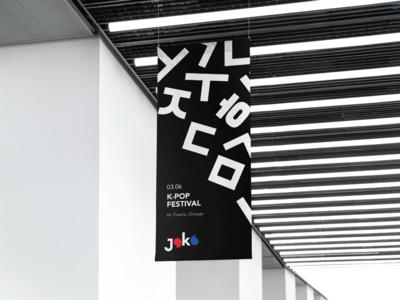 Joko Korean Festival Flag