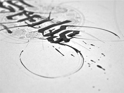 #step 1: «Scribes» {Rough} guerriero typographie calligraphie