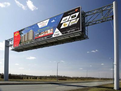 mcc banner signage unipole hoarding gantry