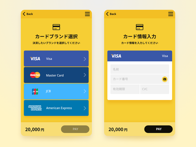 Credit Card Checkout - Daily UI 002 dailyui japanese screen payment