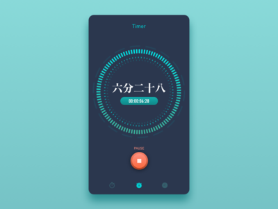 Countdown Timer - Daily UI 014 count green ui timer mobile dailyui