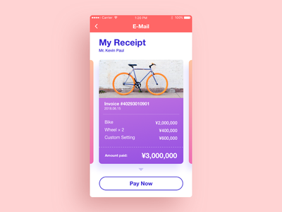 Email Receipt - Daily UI 017 design mail mobile ui dailyui