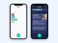 Search - Daily UI 022