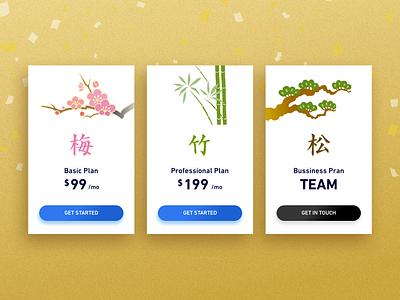 Pricing - Daily UI 030 price pricing pricing page japanese screen ui dailyui