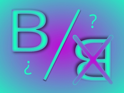 B by Chun Aik via dribbble
