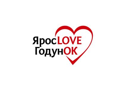 ЯросLove ГодунOk
