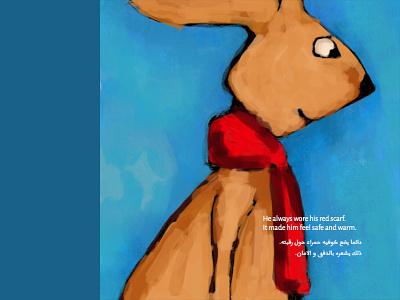 Omar always wore his red scarf rabbit arabic book illustration