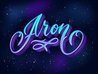 Aron digital lettering