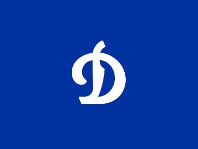 Dynamo team club vector monogram letter graphic design sport restyling branding logo